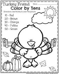 c6dab93a0f26e93f1c433a54f1403adf kindergarten themes kindergarten worksheets fall kindergarten worksheets for november frees, kindergarten on phase 4 phonics worksheets