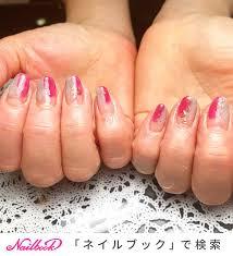 ピンクグレー塗りかけネイルのネイルデザインネイルブック