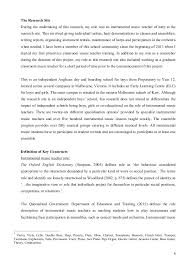 essay for friends earth in hindi