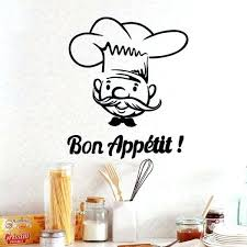 Bon Appetit Wall Decor Plaques Signs Bon Appetit Wall Decor Cartoon Cute Chef French Quotes Decals For 5