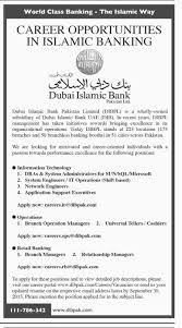 Jobs In Dubai Islamic Bank For Branch Operation Manager