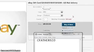 free ebay gift card free gift card codes free gifthow to ebay gift card code 2016 for free you