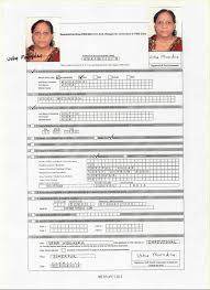 Filled Sample Form Of Pan Application - India Pan Card Status Online