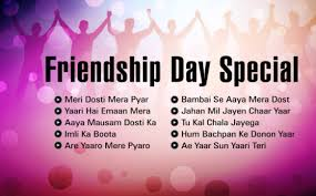 happy friendship day top song list 2021