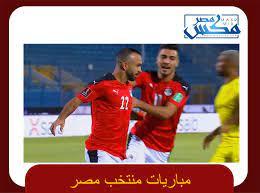 منتخب مصر الاول يطير إلي الجابون