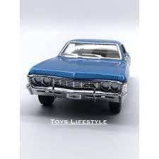 Kinsmart 1: 36 Scale 1967 Chevrolet Impala Diecast  ของเล่นสําหรับเด็ก/ผู้ใหญ่ (สีฟ้า) ราคาที่ดีที่สุด