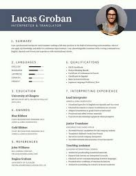 Gray Modern Photo Resume