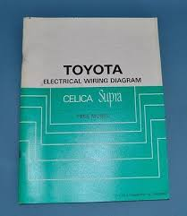 toyota celica supra io 1986 toyota celica supra electrical wiring diagram factory service repair manual