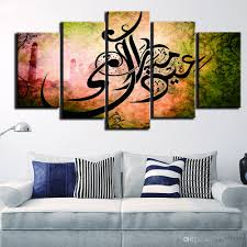 islamic wall art painting unframed arabic writing print poster picture modern home decor canvas art painting  on house wall art painting with 2018 islamic wall art painting unframed arabic writing print poster