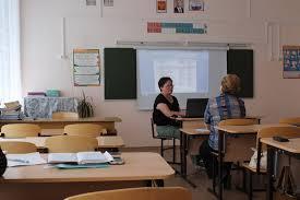 Курсовая подготовка учителей ГБУ ДПО Похвистневский РЦ Каждый педагогический работник должен пройти курсы повышения квалификации один раз в 3 года возможно и не один раз если это необходимо