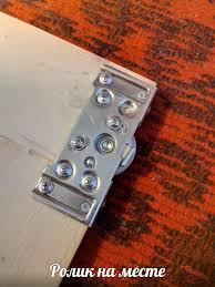 Опорная система для раздвижных дверей IKM80AY, <b>Integro</b>