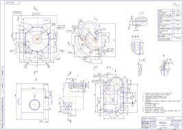 Готовые дипломные проекты по технологии машиностроения Скачать  Изготовление конических зубчатых колес на фрезерных станках в единичном производстве