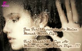 Lovely Sad Mood Quotes In Hindi Mesgulsinyali