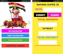 Sahara India Calculator Apk Download Latest Version 11 1
