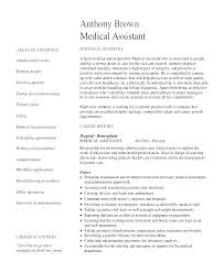 Administrative Assistant Resume Templates 2017 Best Of Adm Resume Template Templates Word Skills Assistant Professional
