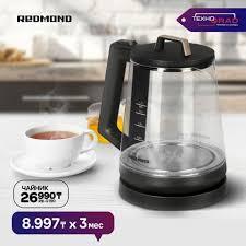 Электрический <b>чайник REDMOND RK-G190</b> –... - TехноGRAD ...