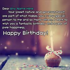 Best Happy Birthday Wishes For Brother With Name