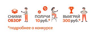 Коляска <b>детская</b> прогулочная BABYZZ <b>Dynasty</b> купить в Минске ...