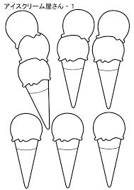おみせやさんごっこ素材アイスクリーム屋さん1 漫画日記とおうちごはん
