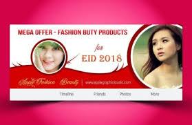 facebook banner template facebook cover design fashion beauty facebook cover photo design photo tutorial