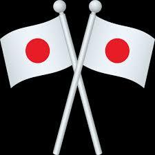 Es gehört zur kategorie flaggen und länder. Emoji Gekreuzte Flaggen Zum Kopieren Einfugen Wprock