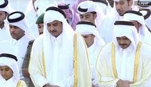 الآن'' موعد صلاة عيد الاضحى 2021 قطر || وقت صلاة العيد في الدوحة بقطر -  كورة في العارضة