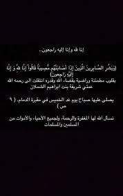 Latifa AlShamlan (@LatifaSh)