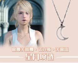 final fantasy xv lunafreya princess necklace star moon pendants cosplay jewelry for