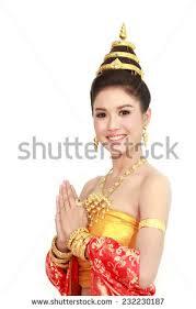 ชุดไทย