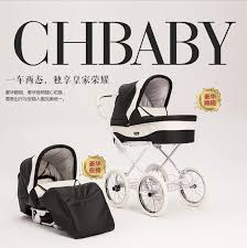 luxury pram ch baby leather baby stroller baby child carriage pushchair 2 in 1 with carrycot