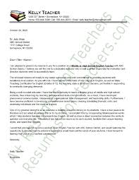 English Teacher Cover Letter Example English Teacher Cover Letter