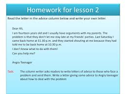 advice essay example page zoom in essay wrightessay compare  good luckmr michael 15 self reflection essay sample