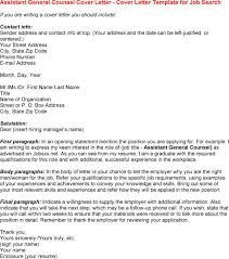 Resume Cover Letter General Counsel Adriangatton Com