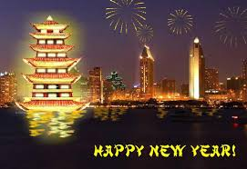 Happy New Years In Japanese How To Say Happy New Year In Japanese Japanese New Year