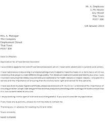 Cover Letter Examples Uk For Care Assistant Scholarships