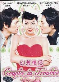 Get Quotations  COUPLE OR TROUBLE  COUPLE IN TROUBLE KOREAN DRAMA  wEnglish Subtitles