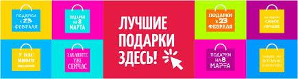 <b>Флешка Big Style</b>, <b>USB</b> 3.0, 16 Гб с логотипом купить в Москве (G ...
