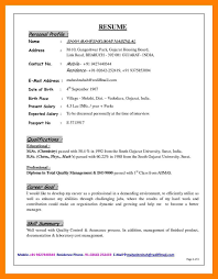 Example Of A Personal Profile On A Resume 60 sample personal profile global strategic sourcing 13