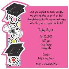 Graduation Party Announcement Graduation Party Invitation Kinderhooktap Com
