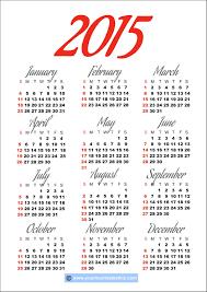 Printable Small Horizontal Printable Calendar 2015