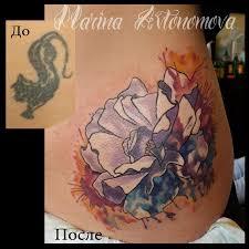 татуировки раскрытый цветок в стиле ньюскул цветная Cover Up
