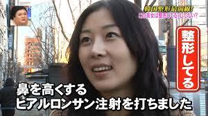 韓国女優の整形ビフォーアフター画像成功例と失敗例を総まとめ