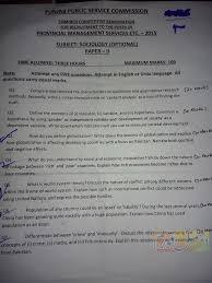 Sociology definition of case study   Buy Original Essay SlideShare