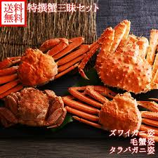 fresh abalone crab galore set horsehair crab and snow crab king crab gourmet gift gifts your gifts