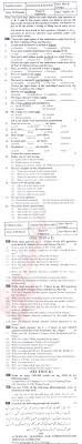 english subject bise gujranwala th class ics part past papers past paper