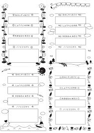 卒園アルバムの白黒文集用イラスト素材テンプレート デザイン素材