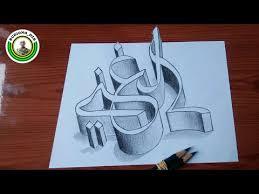 31 contoh gambar 3 dimensi dengan pensil yang menipu mata. Gambar Kaligrafi Pensil Mudah Cikimm Com