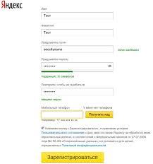 Подключение домена к Яндекс Почте