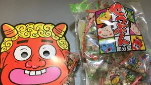 Japanese Setsubun Japanese Setsubun Bean Snack With Mask Youtube
