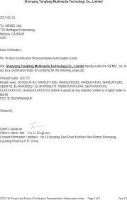 Wa65uf Led Tv Cover Letter Authorization Letter Shenyang Tongfang